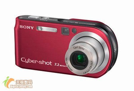 五一数码相机特别版四大名捕伴你游世界
