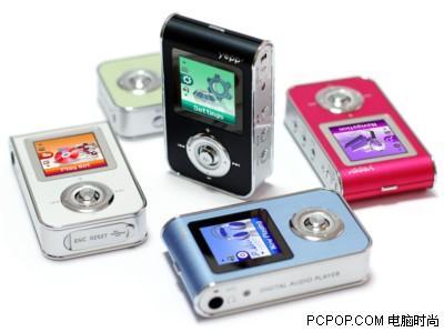 淘汰黑白市面打折狂降彩屏MP3全搜罗