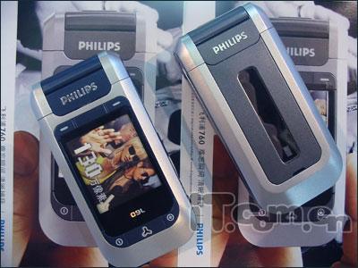 掀开760的面纱飞利浦百万像素手机上市