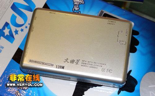 大屏幕128MB能播放视频文件的MP4仅售999元