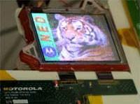 没完没了又一种新液晶显示设备问世(图)