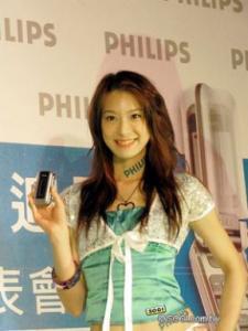 开启飞利浦百万新时代旋盖手机760发布会(2)