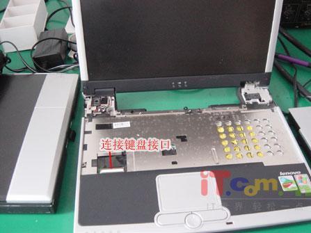 实例图解:联想笔记本键盘维修全过程(2)