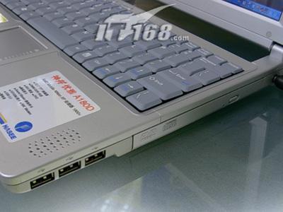 多一种选择AMD处理器笔记本一次看清(6)