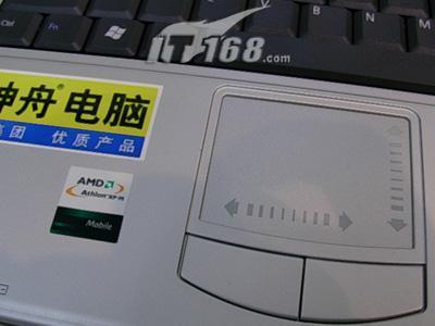 多一种选择AMD处理器笔记本一次看清(7)
