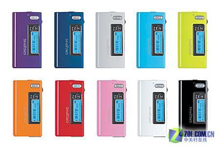 来自色彩的诱惑创新发布十种颜色MP3
