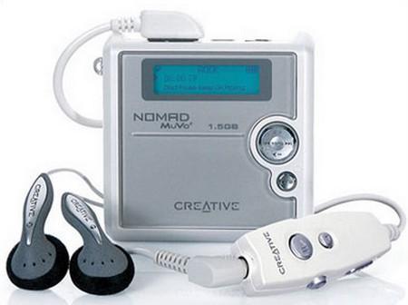 不到1700元创新大容量MP3播放器直降