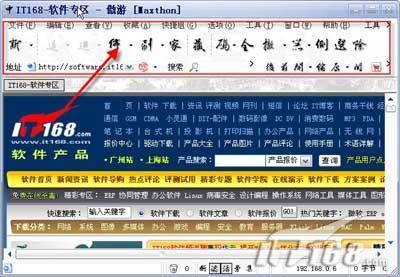 用插件武装Maxthon跟Firefox决战到底(图)(3)