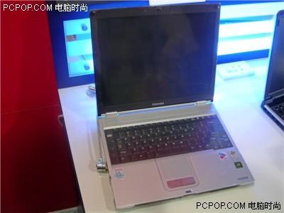 14寸轻薄配NV6200:东芝S100低价亮相