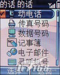 简约沉稳飞利浦百万像素旋屏760功能评测(4)