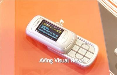 未来滑盖天下韩国推出三款仿真手机MP3