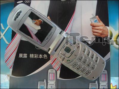 贵族中的贫民三星S508手机又降价仅1690