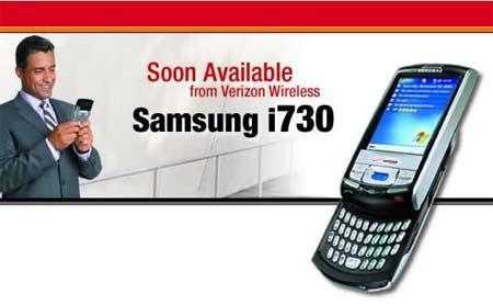 三星i730智能手机先曝光配备QWERTY键盘