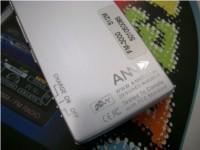 韩国产品惊爆低价ANN随身听降至底线