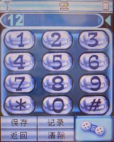 风云再起联想百万像素手写机P902低价入京