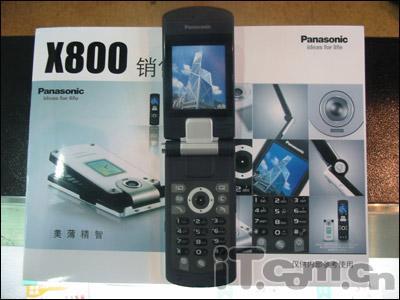 松下手机X800哗众取宠售3380送时尚背包