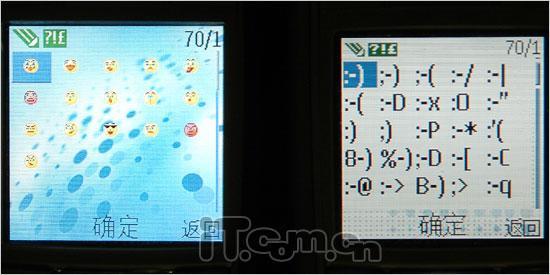 升级至尊诺基亚6230i最终零售版进化一览