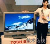 基于64位操作系统东芝推出功能超强电视