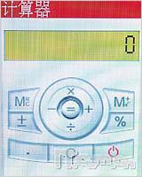 蜕变升级NEC百万蓝牙新选N850详细评测(5)