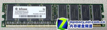 稳超DDR450英飞凌512M内存条仅售360元