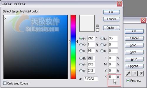 ps素材边框纯色蓝色科技