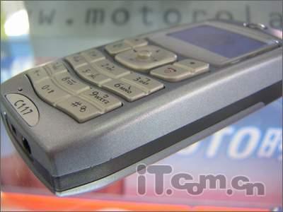 摩托罗拉新品低价机C117面市仅售554元