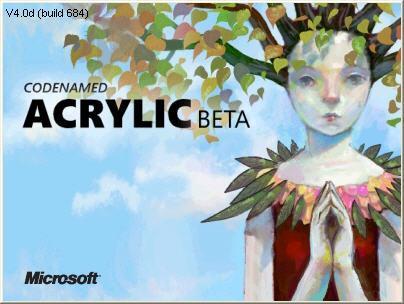 微软Acrylic图像编辑软件浅试(图)