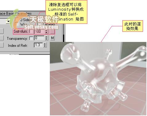 3DSMAX材质的制作与运用实例:冰块(图)(4)