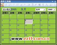 用Word制作带有日历的桌面