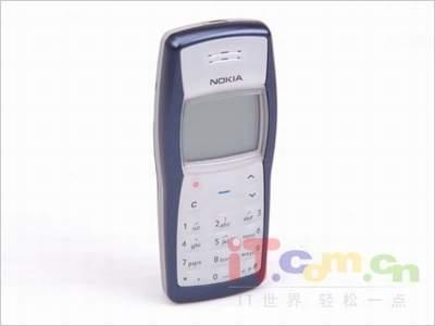 超低特价低端直板诺基亚1100手机仅售500