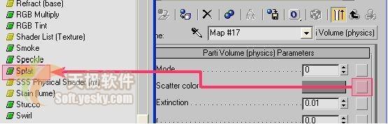3DsMAX子面散射第2步:PartiVolume贴图