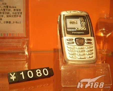 最后疯狂松下DV手机X300接近千元大关(图)