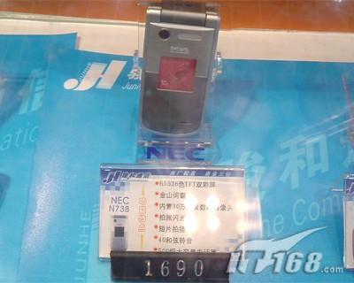 绝对够狠NECN738狂降400只卖1690元(图)