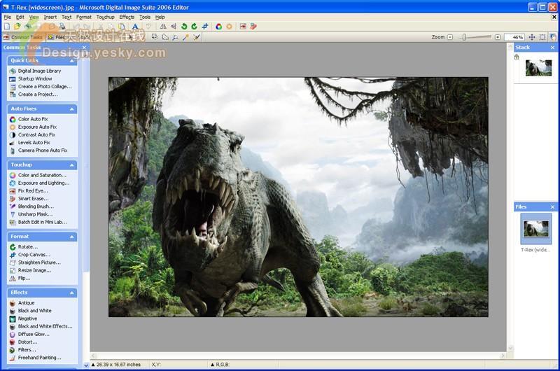 微软数码照片处理软件DIS2006抢先预览