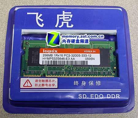 金士顿DDR涨15元三星硬盘最高降20元
