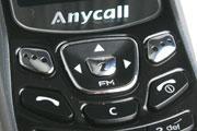 电波传情三星FM新款直板手机C238评测