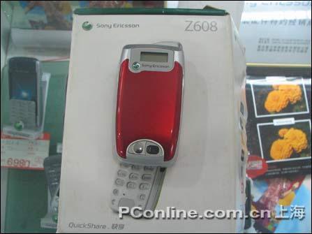 老将再出手索爱经典折叠手机Z608重现市场