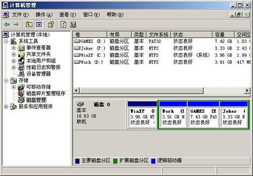冲破137GB容量限制:大容量硬盘使用全攻略