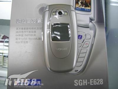 三星声色全能拍照机E628抵沪仅售3680元