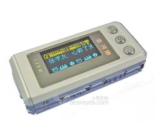 金河田彩屏512MMP3打出499暑促冰点价格