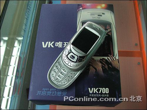开战中端唯开百万像素滑盖手机VK700上市