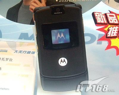 黑色鬼魅黑色摩托罗拉V3行货只售3300元