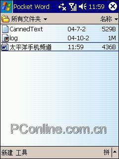 超越巅峰之作多普达智能领袖828+评测(15)