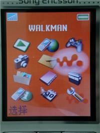 音乐手机旗舰索爱200万像素W800c详尽评测(7)