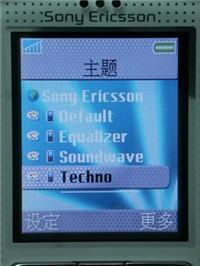 音乐手机旗舰索爱200万像素W800c详尽评测(6)