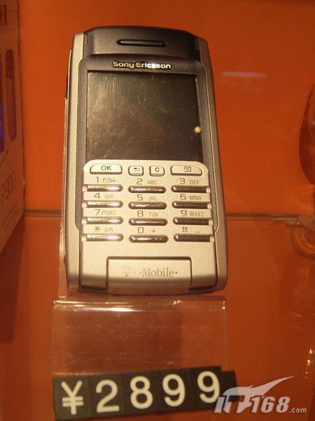 绝对劲爆索尼爱立信P900不到2900元(图)
