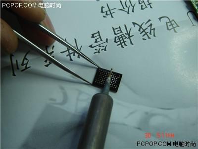 焊锡使用步骤图解