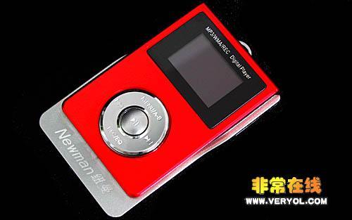七夕中国情人节将哪款MP3送给最爱的人