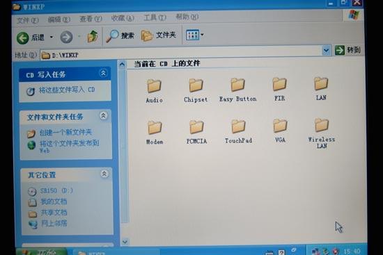只好找了一张系统安装光盘把操作系统装上