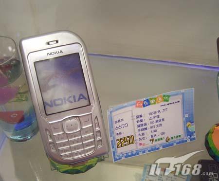 靠拢2000关口改版诺基亚6670手机再创新低